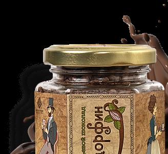 Питьевой шоколад